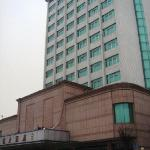 Photo of Hailong Hotel