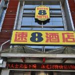 Super 8 Jinan Railway Station Square