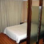 Modern Holiday Hotel Apartment Fuzhou Dongjieの写真