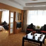 Photo of Shandong Min Zheng Hotel