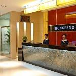 Photo of Hongfang Hotel (Xi'An Beiguan)