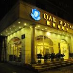 Foto de Oak Hotel (Jiuyan Bridge)