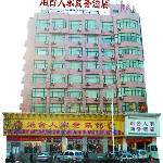 Yantai Family Business Hotel