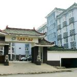 Paradise Business Hotel Hefei Tongcheng South Road