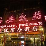 Photo de Yuecheng Business Hotel