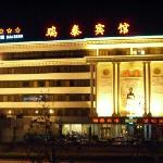Bild från 7 Days Inn Lianyungang West Zhongshan Road Ruitai Motel