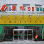 Bilde fra Chaolv 98 (Juchao District Tuanjie Road)