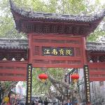 Confucian Temple Area (Fuzi Miao)