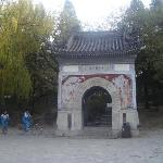 Peking University (Beijing Da Xue)