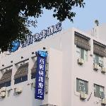 Bestay Hotel Express Suzhou Guqianjie