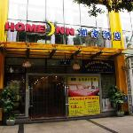Φωτογραφία: Home Inn (Chengdu Yusha Road)
