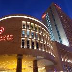 Sheraton Tianjin Binhai Hotel