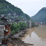 Foto de Fenghuang International Youth Hostel