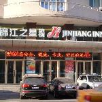 Photo de Jinjiang Inn Harbin Sofia Square