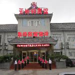 Taishan Tianwaicun Hotel