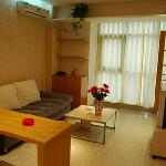Photo of Yuanlai Service Apartment Chengdu