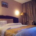 Φωτογραφία: Guomen Business Hotel