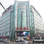 Li Ke Lai Business Hotel