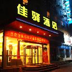 Grace Inn Jining Taibai Road