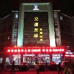 Jiaoyun Youyuan Sanzhan Hotel
