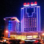 Hubei Hotel