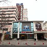 Starway Hotel Tsingtao Pijiu Street