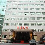 WanJia Oriental Hotel