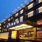 Hotel One Suzhou