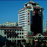 Chong Wen Men Hotel