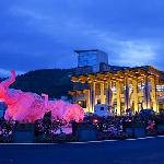 Qiliping Hot Spring Hotel의 사진