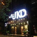 Photo de Jinkadao Hotel