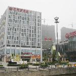 Smart Hotel (Shaoxing Keqiao)