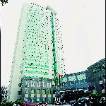 Photo of Nanyuan Hotel Ningbo