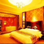 Photo de Tianhe Hotel