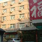 Dong Si Fu Yuan Hotel