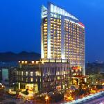 ‪Peony International Hotel‬