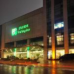 ‪Holiday Inn Qingdao City Center‬