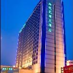 Haiyatt Garden Hotel Wujiang