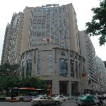 ‪Yuexiu Hotel International‬