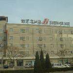 Jinjiang Inn (Dongying Xi'er Road) resmi