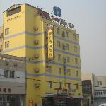 Photo of Home Inn Jinan Daminghu
