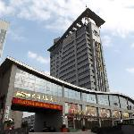 Photo of Blue Horizon Hotel Jinan Licheng