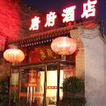 Beijing Tang House Beijing Nanluogu Alley