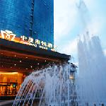 Zhongmao Haiyue Hotel