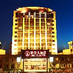 Jingyi Hotel Beijing