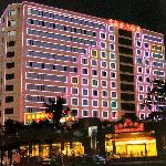 Xiamen Plaza Hotel