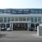 Chengde Bailou Hotel
