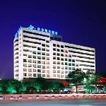 Guilin Plaza Hotel