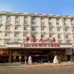 Huasheng Hotel