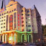Hengtai Hotel